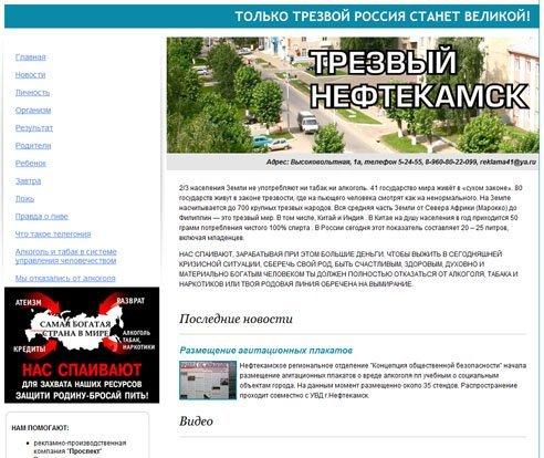 Продвижение сайтов в яндексе цена екатеринбург