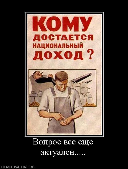 635969_vopros-vse-esche-aktualen