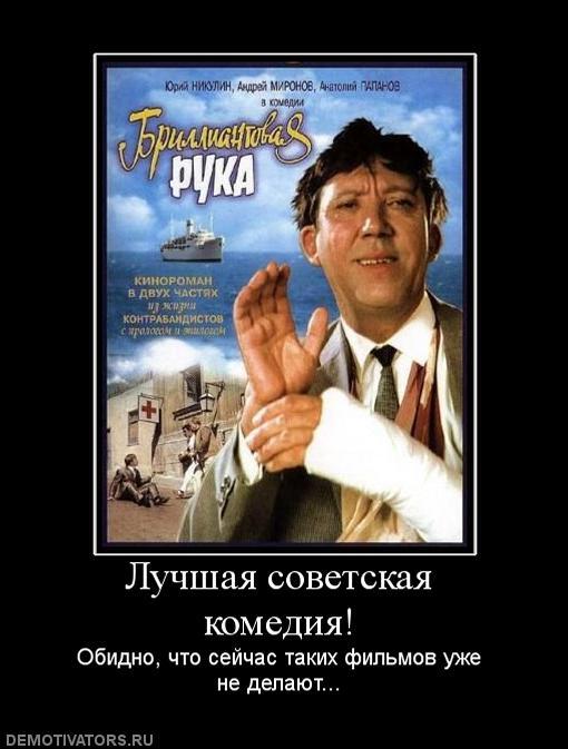 406295_luchshaya-sovetskaya-komediya