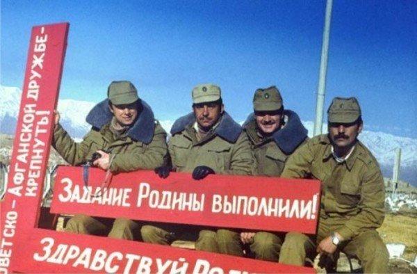 Как пелось в главном советском
