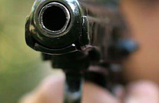 Легальное Оружие