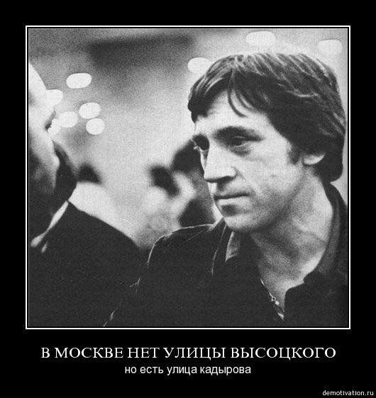 http://www.pravda-tv.ru/wp-content/uploads/2011/02/2a38045f2183540d255308827fa.jpg