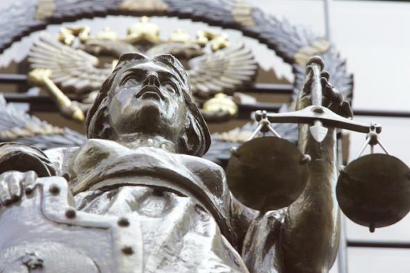 Наше правосудие вернулось к «сословному суду»