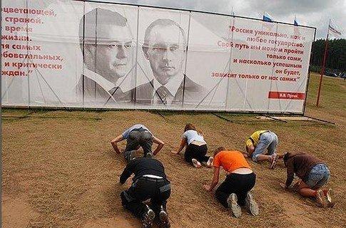 Россия – смирительная рубашка для русского народа