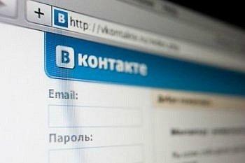 Социальные революции в России