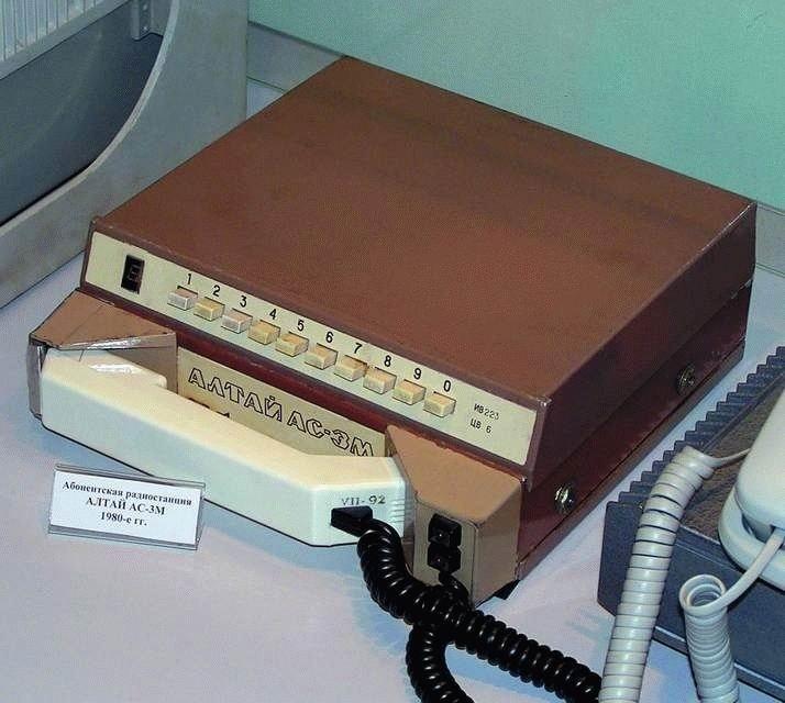 Мобильный телефон «Алтай-3М» 1980-х годов — звезда московской Олимпиады-80
