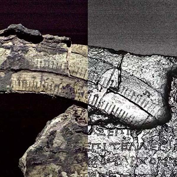 Фото 8. Зодиакальная шкала, календарная шкала и парапегма