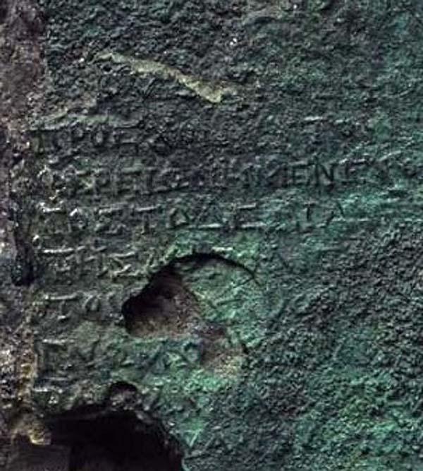 Фото 9. Фрагмент текста парапегмы