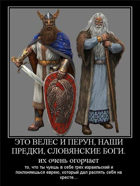 http://www.pravda-tv.ru/wp-content/uploads/2012/04/3d5dc24b692a443209f02f58df0.jpg