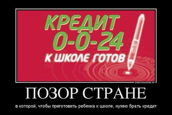 Реалии россии.