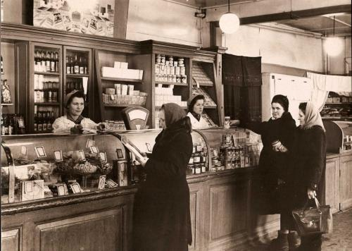 Магазинное изобилие 50-х...