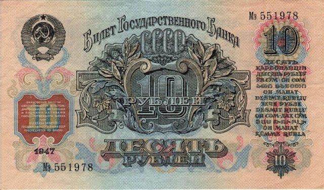 Деноминация 1961 www coins mania ru с