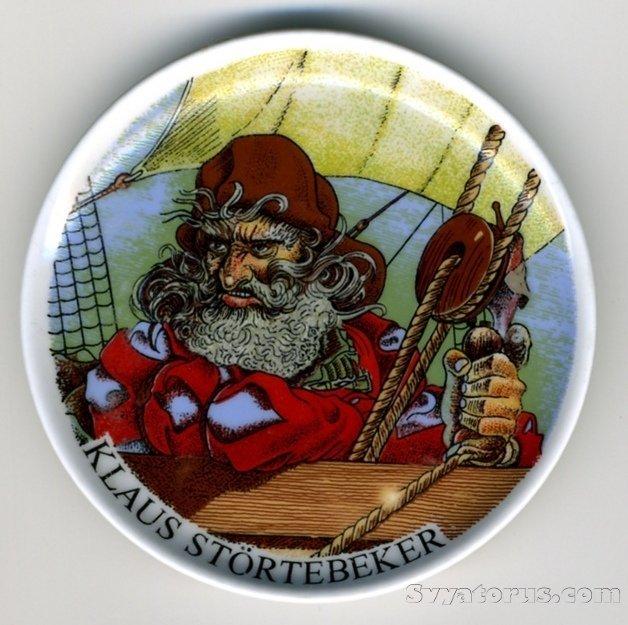 Знаменитейший пират Балтики, Клаус Штёртебекер (1360-1401) изображение с сувенирной тарелочки, купленной на его родине, на острове Рюген.