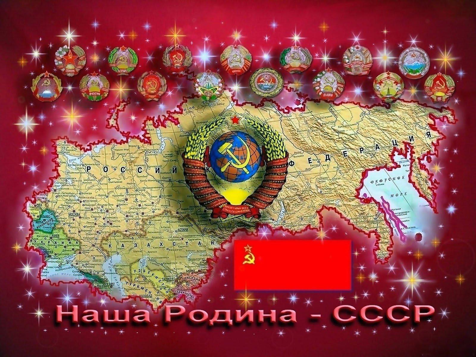 Россия Флаг картинки 27 фото скачать обои