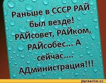 1354648761_ray-i-ad-sovok-i-rusnya-pesoc
