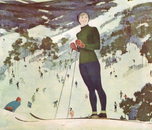 «На лыжах» Смукрович Пётр Иосифович.