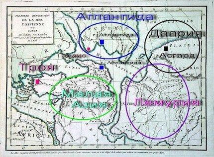 Атлантида и Даария Средневековая карта Каспийского бассейна  в древности до потопа 1250 г. до н.э.