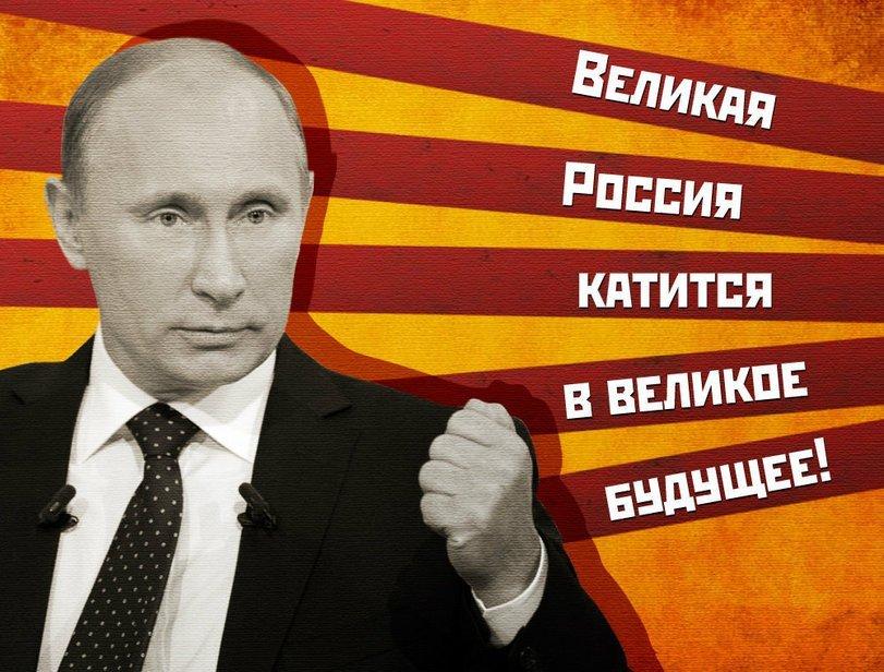россия-нанотехнологии-278796