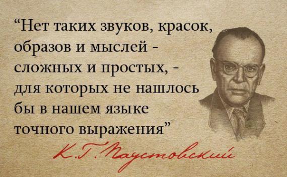 russkij-yazyk-razvivaetsya-ili-degradiruet_2