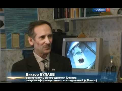 Зеркала Козырева — эксперименты в Сибири