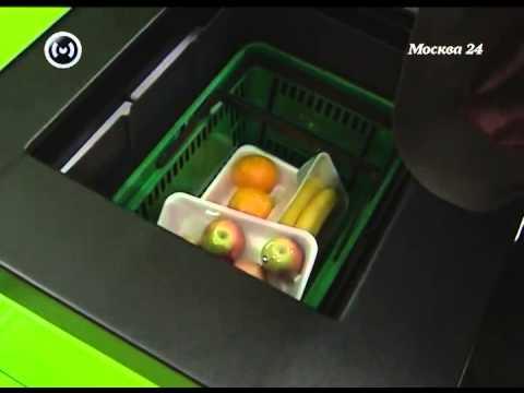 Чипизация овощей
