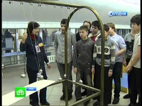 Музей физических чудес и оптических обманов