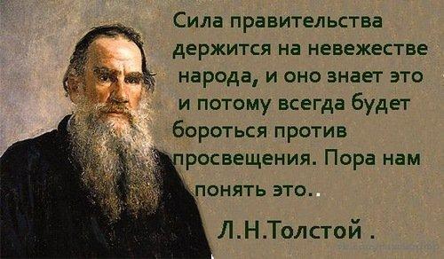 фотографии толстого:
