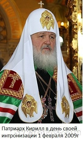 1358257992_patriarch_kirill_of_moscow_