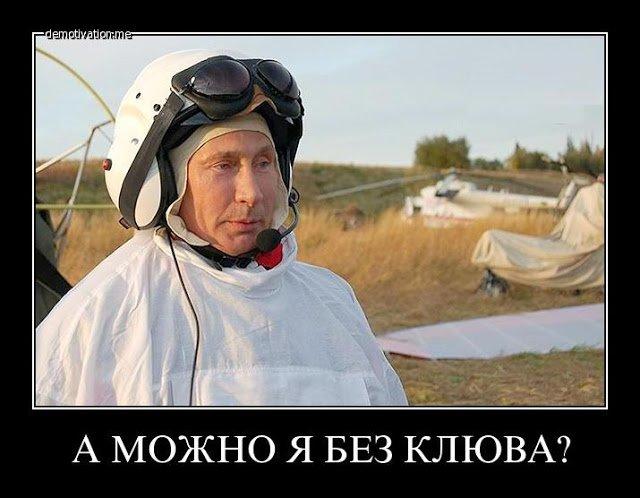 2013 - Всё будет чики-пуки (11)
