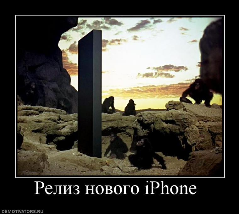 929141_reliz-novogo-iphone-