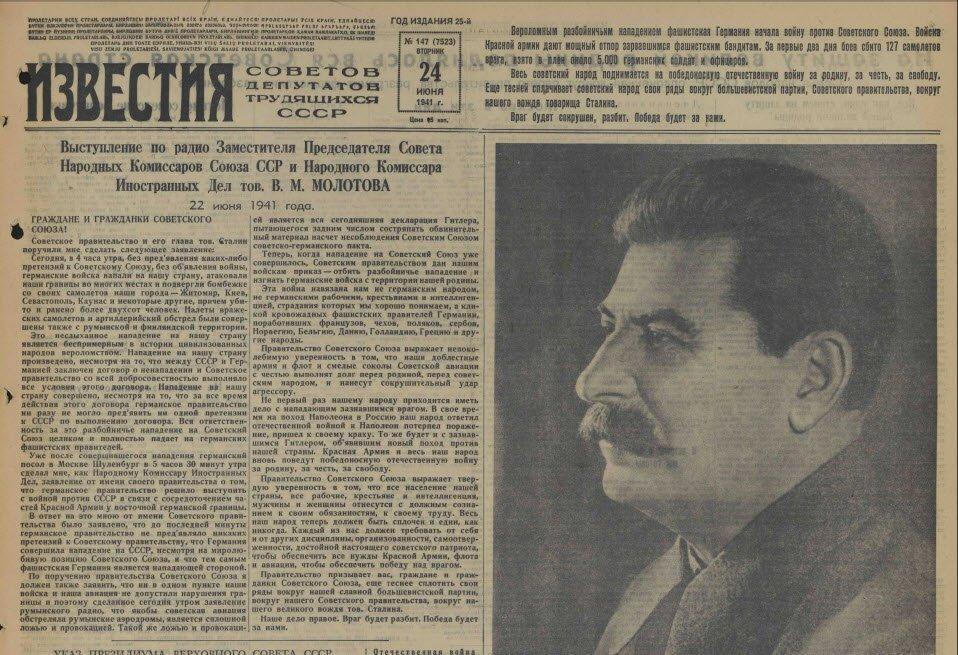 Izvestija 1941-1a