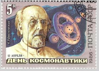 Tsiolkovsky_Soviet_space_sta2-337x240