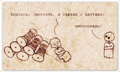 chto-skryvaetsya-za-terminom-torsionnye-polya