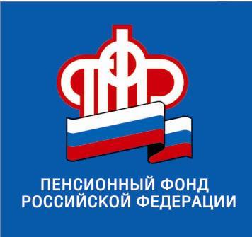 img1171891_Pensionnyiy_fond