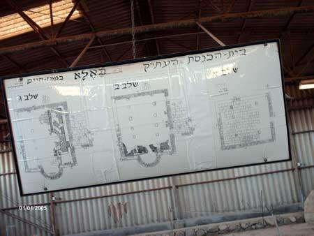 План трех синагог. Фото: Яна Фалик/Великая Эпоха