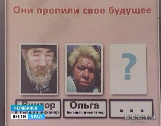 1317970302_071011_socialnaya-reklama0000