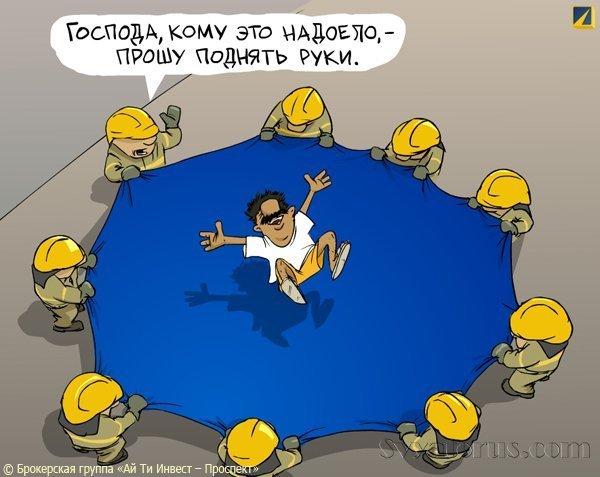 1360680278_greece_vote