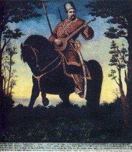 Cossack_Mamay_1890