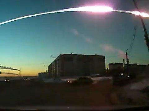 Метеорит пробил шестиметровую воронку