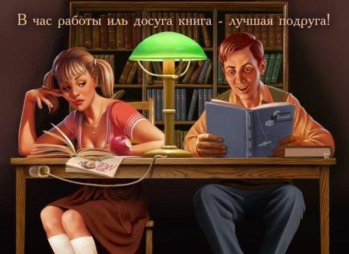 Памятка о труде и деловитости. Ф. Углов (3)