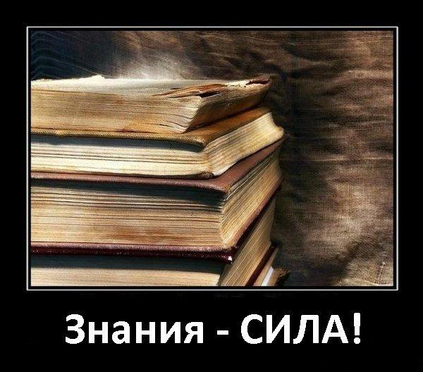 Памятка о труде и деловитости. Ф. Углов