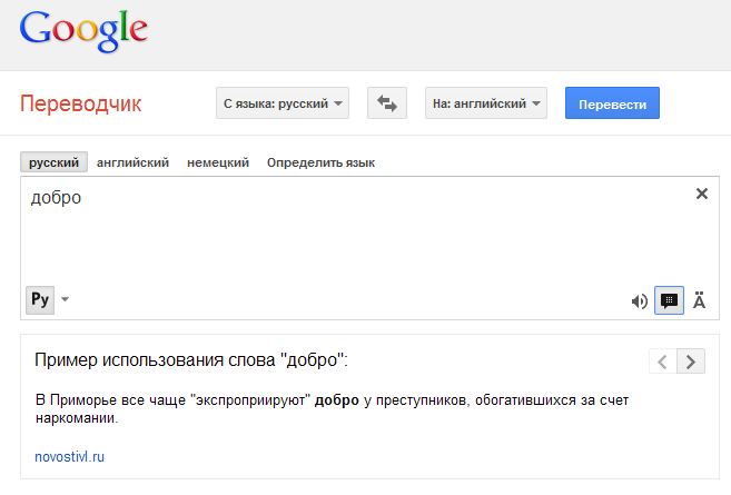 безысходность-гугл-интернет-331298