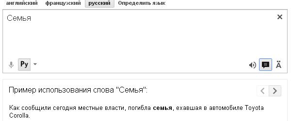 безысходность-гугл-интернет-пост-рок-331669