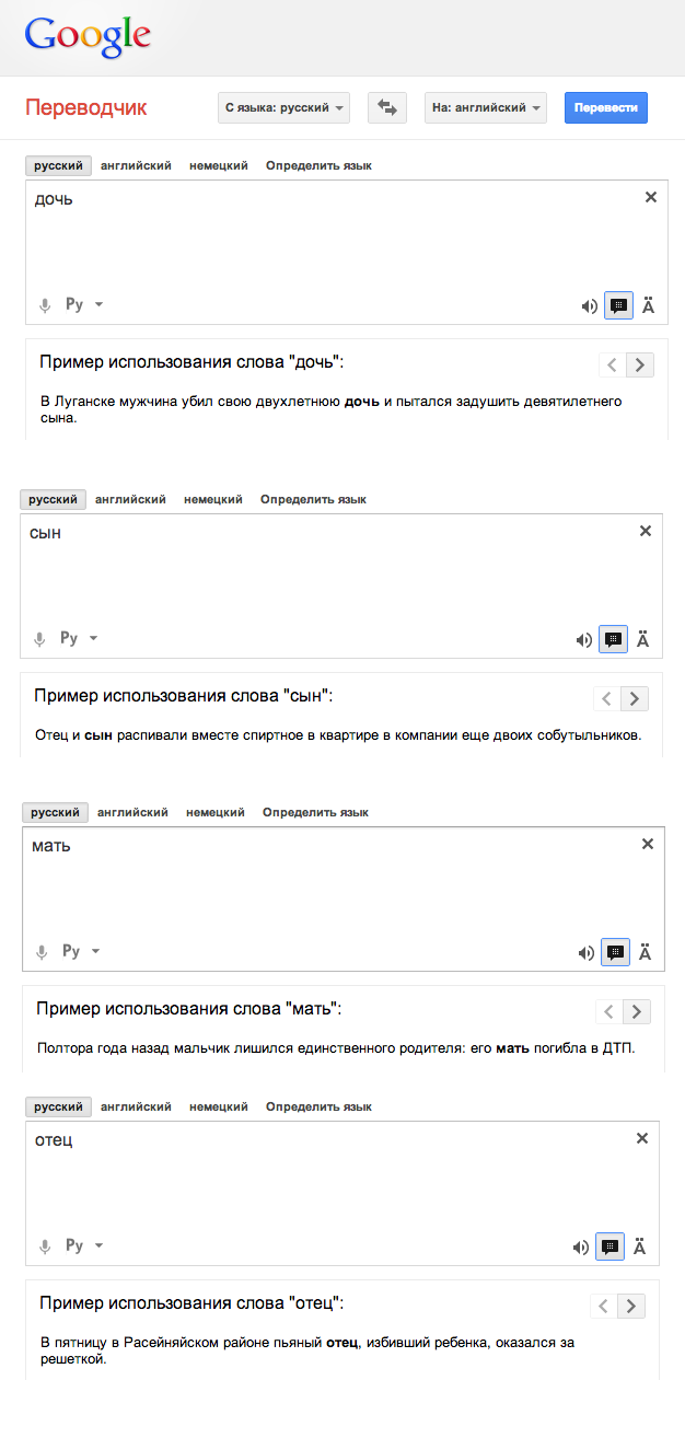 безысходность-гугл-интернет-пост-рок-564758