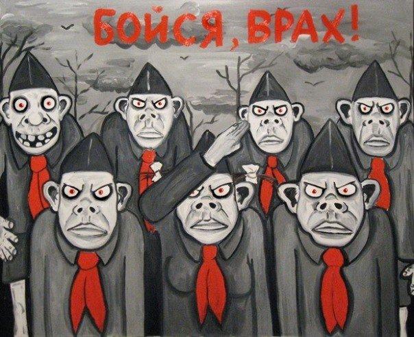 svobodnaya-migraciya-ne-brat-ty-mne