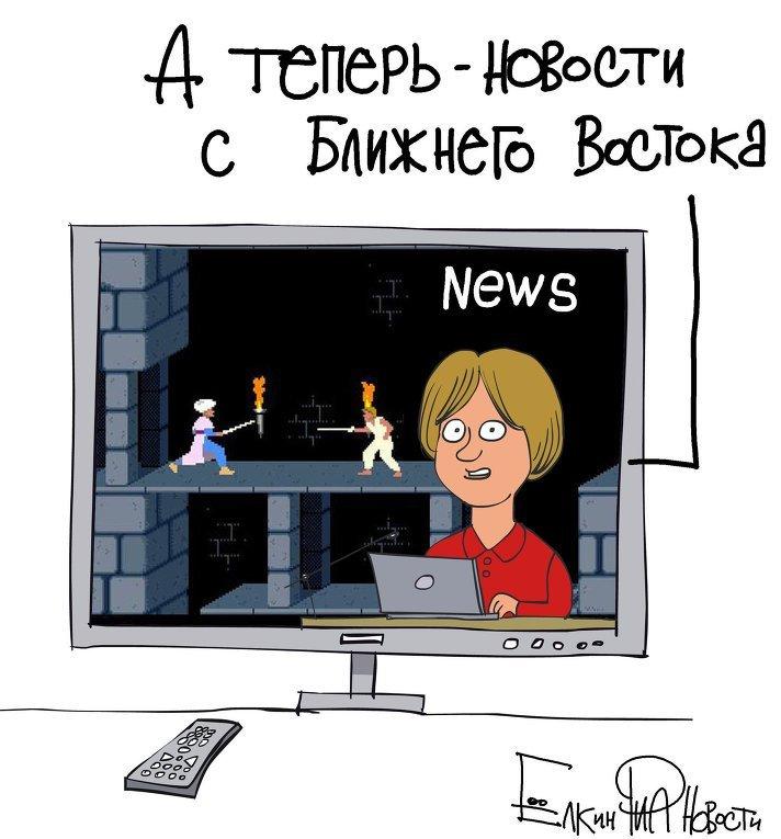 Ёлкин прошелся карикатурой по телеканалу, который не отличает фотографии и скриншот из игры.