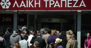 Очередь в банк «Лайки» (Кипр)