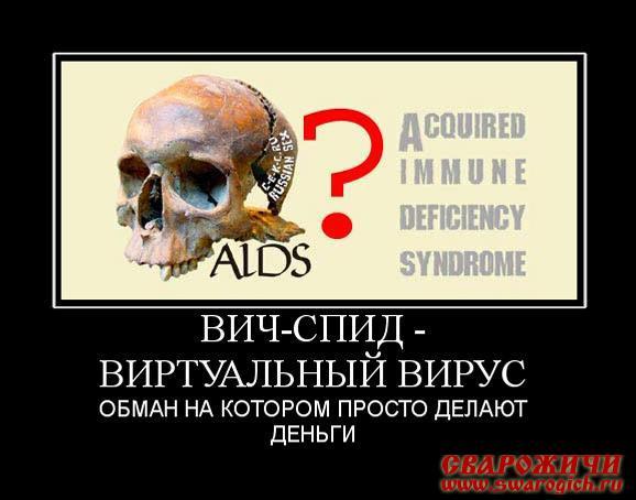 750344_vich-spid-virtualnyij-virus