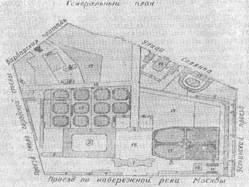 Генеральный план усадьбы Воспитательного Дома , составленный А. Жилярди, 1847 г.