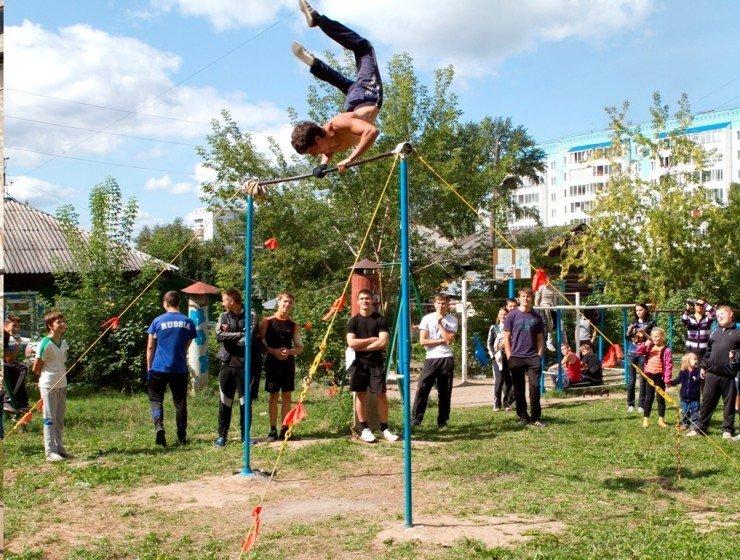 1368259983_prazdnik-2-2